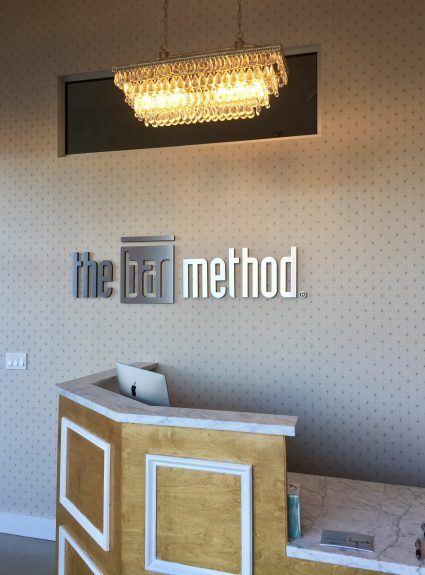 What To Expect From Your First Class at The Bar Method